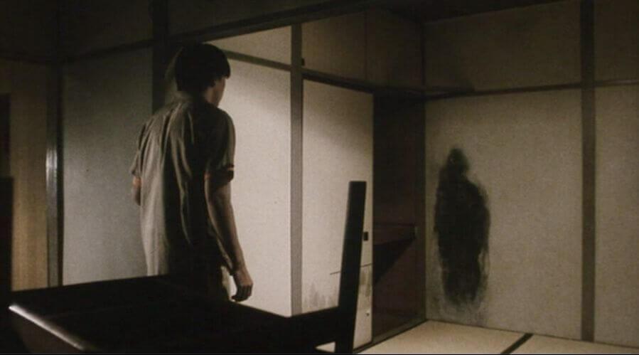 Pulse, Kairo, Kiyoshi Kurosawa, Terror, Japón